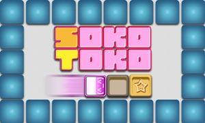 soko-toko